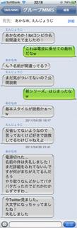 20110502.jpg